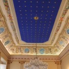 Ceiling of the Karm Fenech Hall